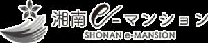 辻堂・湘南・藤沢エリアなら湘南 e-MANSION